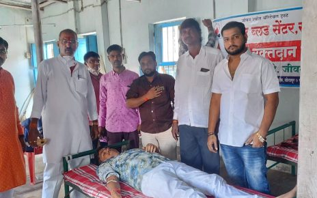 Blood donation camp conducted